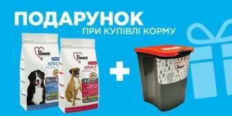 Контейнеры для корма для домашних животных, Корм для собак