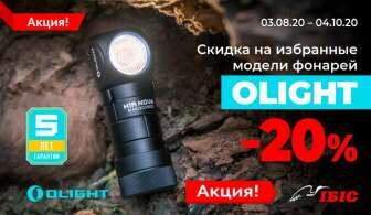 Туристические лампы и фонари, Фонари