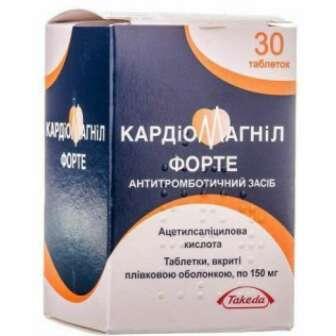 Кардиомагнил форте 150 мг таблетки №30
