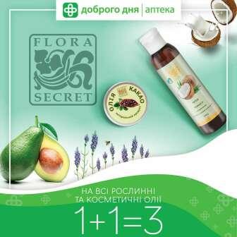 Ароматичні масла, Олія для тіла, Краса та здоров'я, різне