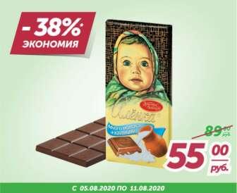 """Шоколад ТМ """"Красный Октябрь"""" Аленка много молока 100 г"""