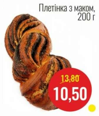 Хлебо-булочные изделия, булочки