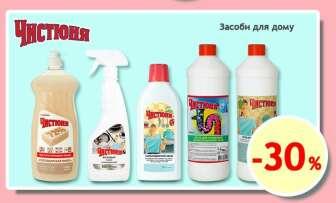 Жидкое мыло, густое мыло, Средства для чистки канализационных систем, труб, Универсальные чистящие (моющее) средства