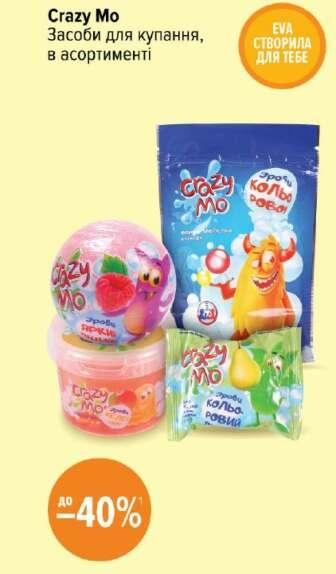Іграшки для купання, Кускове мило, Піни і солі для ванни, Краса та здоров'я, різне