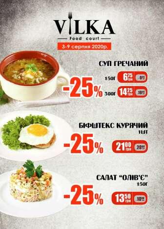 Готові страви, Супи та бульйони