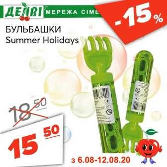 Генератори, рамки, соломинки для мильних бульбашок