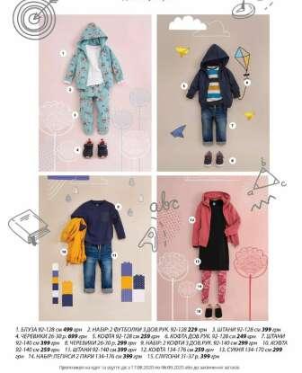Детские свитера и гольфы, Детские футболки и майки, Детские штаны и юбки, Леггинсы, лосины, Обувь, Платья, сарафаны, Рубашки, сорочки, топы, блузки, Свитера, гольфы, кофты