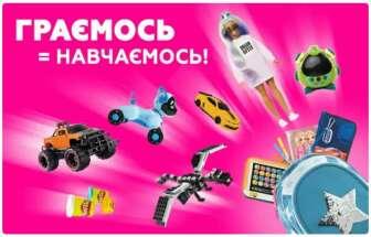 Игры и игрушки, разное