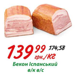 Вяленое мясо, копченое мясо, Мясные блюда и деликатесы