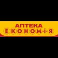 Аптека Економія