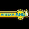 Аптека АНЦ