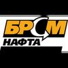 БРСМ - Нафта