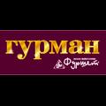 Фуршет Гурман