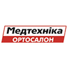 Медтехника Ортосалон