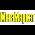 МегаМаркет