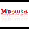 Мірошка