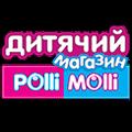 Polli Molli