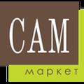 САМ-маркет