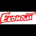 Економ